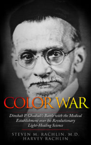 Color_war_by_steven_and_harvey_rachlin_amsterdam_publishers